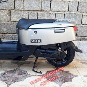 موتور پاکشتی یاماها وکس