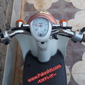 موتور پاکشتی هوندا اسکوپی