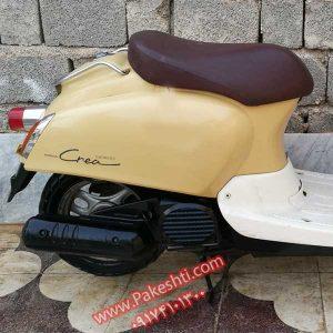 موتور پاکشتی هوندا گیرنو